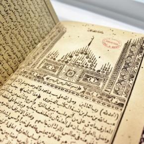 Fondo Antiguo en árabe de la BibliotecaIslámica